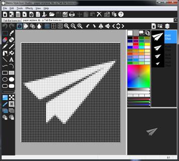 Metro Style Icon Studio